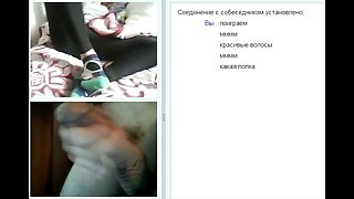 Videochat #41 playful girls and my dick